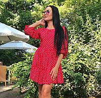 3dd6f86940a Платье в Горошек с Красным Поясом — Купить Недорого у Проверенных ...