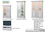 Шкаф Набукко трехдверный 1,47 (Скай) 1470х2120х590 мм., фото 9