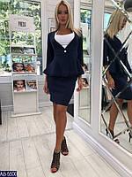 Женский костюм с юбкой Nicol цвет Синий