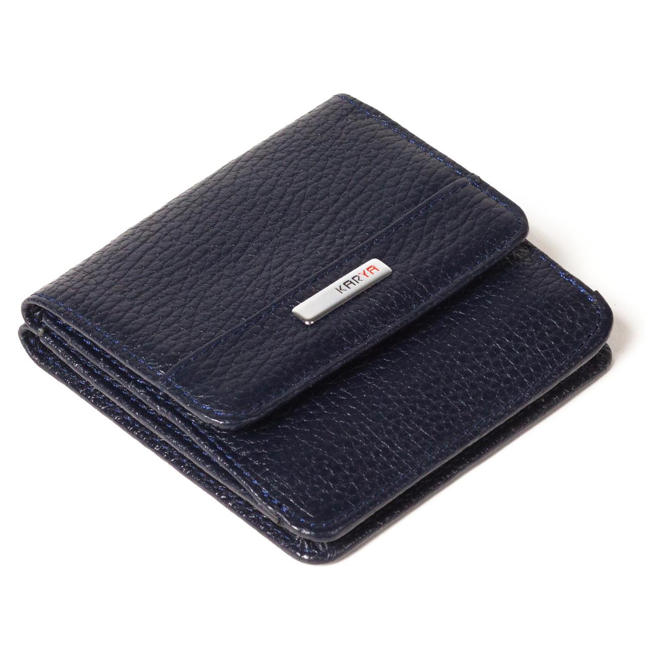 Маленький женский кошелек Karya 1106-44 кожаный синий