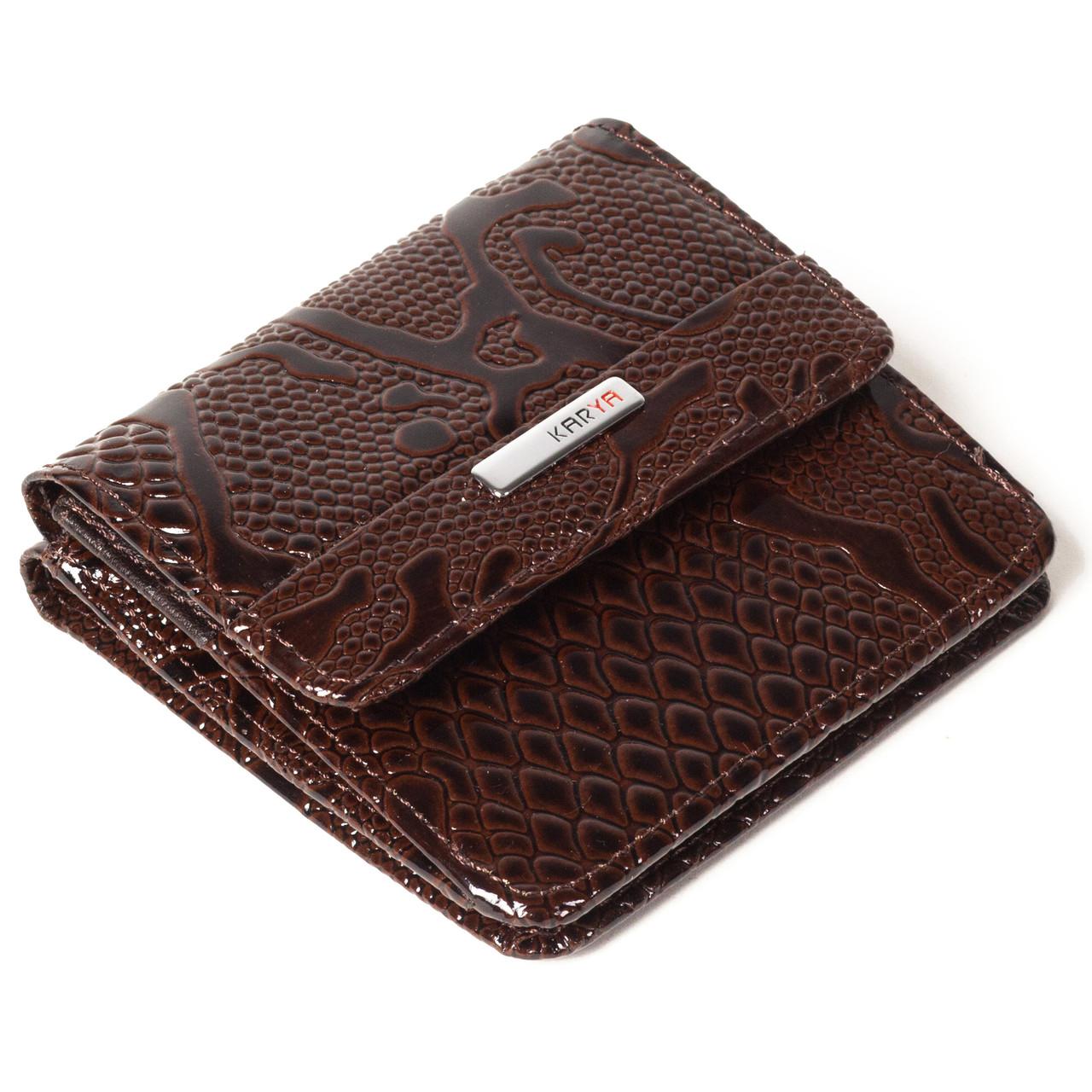 Маленький женский кошелек кожаный коричневый Karya 1106-015