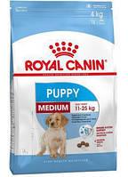 Сухой корм (Роял Канин) Royal Canin Medium Puppy 15 кг для щенков собак средних размеров