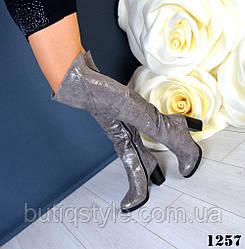 40 размер! Женские зимние кожаные ботфорты Valencia цвет - ВИЗОН(перламутр)