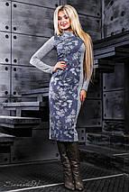 Вязаное женское платье под горло (2387 svt), фото 3