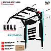 Турник + Брусья + Пресс 3 в 1 - PowerPullUp 3041 (3 хвата) черный, фото 2