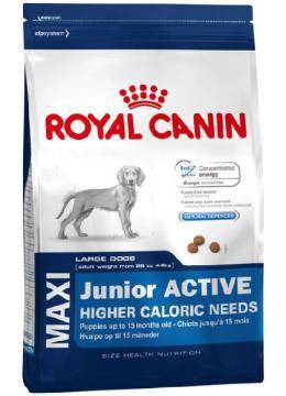 Royal Canin Maxi Puppy Active 15 кг сухой корм (Роял Канин) для щенков собак очень крупных размеров