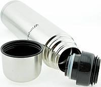 Термос металлический UN-1001, 0,5 л с чехлом
