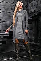 Женское вязаное платье с накидкой (2389 svt), фото 3