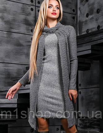 Женское вязаное платье с накидкой (2389 svt), фото 2