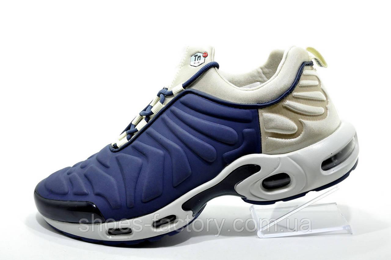 Кроссовки мужские в стиле Nike Air Max Plus TN Slip On, Gray\Blue