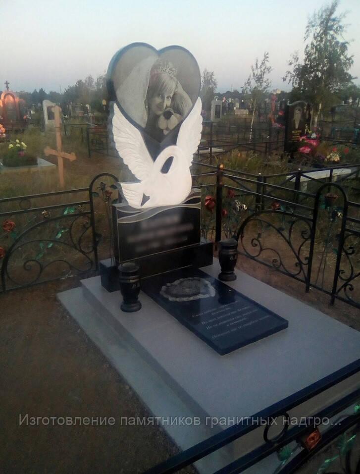 Памятник лебедь сердце, купить заказать в Симферополе и Крыму. Изготовление надгробий в наличии и под заказ