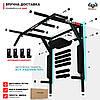 Турник + Брусья + Пресс 3 в 1 - PowerPullUp 3043 (4 хвата) черный, фото 2