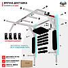 Турник + Брусья + Пресс 3 в 1 - PowerPullUp 3043 (4 хвата) белый, фото 2