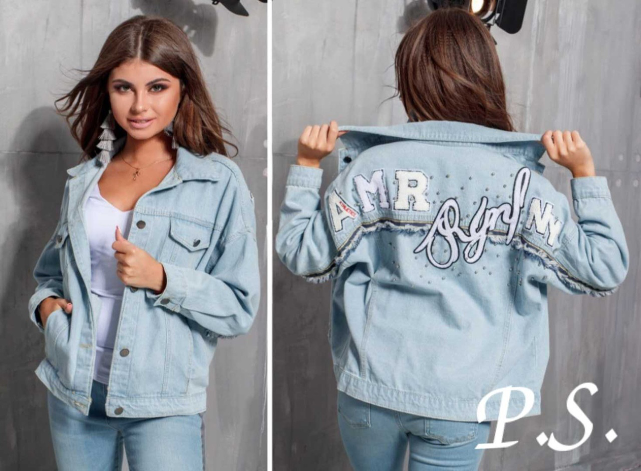 Куртка джинсовая на спине с надписью нашивкой