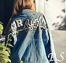 Куртка джинсовая на спине с надписью нашивкой, фото 2
