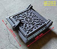 Дверка чугунная сажетруска (130х135мм) сажечистка, печи, мангал, барбекю, грубу
