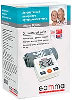 Тонометр Gamma Optima автоматический на плечо гарантия 5 лет