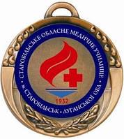 Медаль сувенірна д 50 мм, фото 1