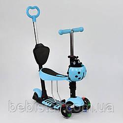 Самокат 5 в 1 с ручкой и светящимися колесами голубой для  малышей от 1 года