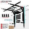 Турник + Брусья + Пресс 3 в 1 - PowerPullUp 3033 (4 хвата), фото 2