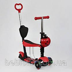 Самокат 5 в 1 с ручкой и светящимися колесами красный для  малышей от 1 года