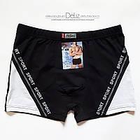 Мужские боксеры 531-2 Pesail Sport, отличное качество. Размер L