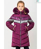Модное зимнее пальто на девочку Адель с отстежной натуральной опушкой Размеры 128 158