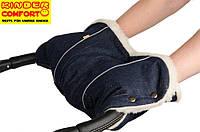 Муфта для рук на кнопках на детскую коляску, овчина, цвет Темно-синий джинс