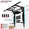 Турник + Брусья + Пресс 3 в 1 - PowerPullUp 3031 (3 хвата) черный, фото 2