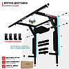 Турник + Брусья + Пресс 3 в 1 - PowerPullUp 3030 (2 хвата) Черный, фото 2