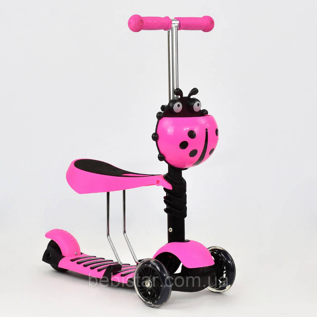 Самокат 3 в 1 сидение и светящимися колесами розовый для малышей от 1 года