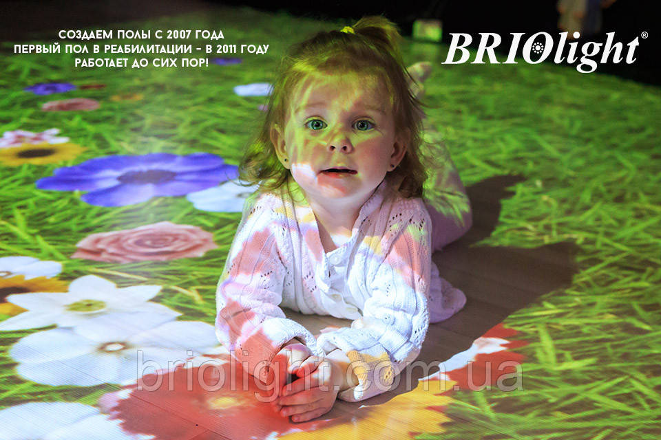 Інтерактивна підлога для шкіл та ІРЦ Briolight S - фото 3