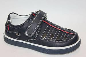 Туфли для мальчиков р.26 (16,0 см)