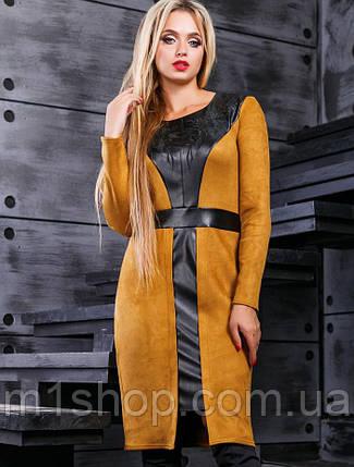 Женское замшевое платье с экокожей (2406-2403-2404-2405 svt), фото 2