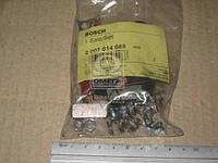 Компл угольных щеток (пр-во Bosch) 2 007 014 085
