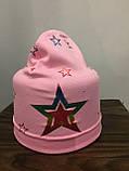Детская трикотажная шапка со звездой для девочки, фото 2