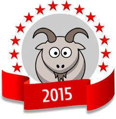 Год козы. Готовимся встречать год козы вместе с магазином одежды Я-Модна
