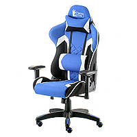 Кресло геймерское ExtremeRace 3 black/blue черно-голубой