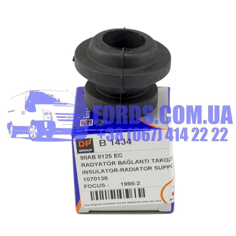 Подушка радиатора FORD FOCUS/CONNECT 1998-2013 (1.8TDCI) (1070136/98AB8125EC/B1434) DP GROUP