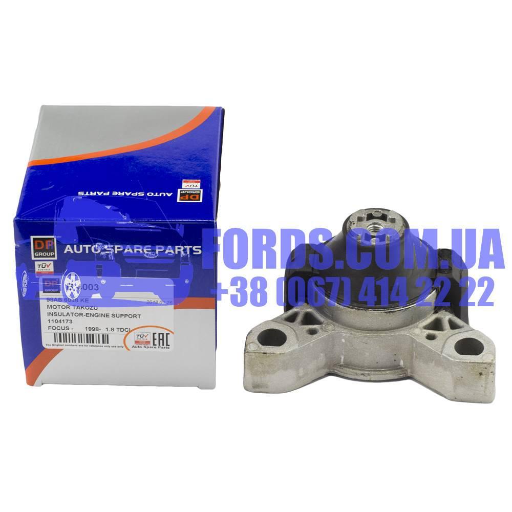 Подушка двигателя правая FORD FOCUS 2002-2005 (1.8TDCI) (1104173/1M516F012BA/B4003) DP GROUP