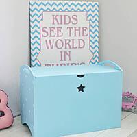 Ящик для игрушек Голубой SKU-1