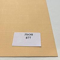 Ролета тканевая Superloft Len877