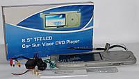 Авто DVD ТВ козырек солнцезащитный 8,5+USB, фото 1