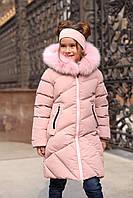 Пальто детское Сафина с натуральным мехом - Пудра Размеры 116- 152