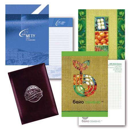 Заказать блокноты с логотипом в Днепре