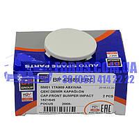 Заглушка бампера переднего FORD FOCUS 2008-2011 (1521645/8M5117A989ABXWAA/331506) ERC