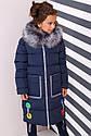 Пальто детское Рейни ТМ Nui Very Размеры 116- 158 Цвет - Синий, фото 2