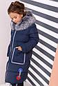 Пальто детское Рейни ТМ Nui Very Размеры 116- 158 Цвет - Синий, фото 3
