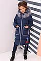 Пальто детское Рейни ТМ Nui Very Размеры 116- 158 Цвет - Синий, фото 5