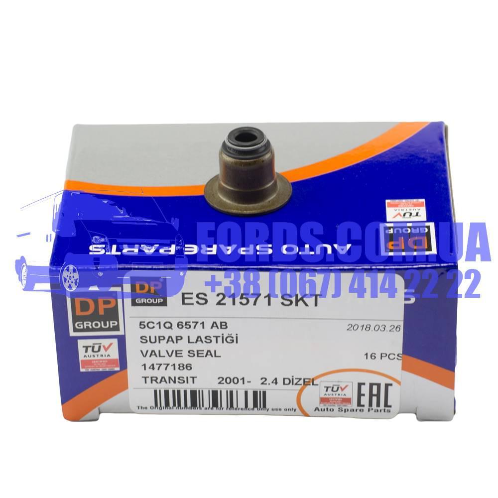Сальник клапана FORD TRANSIT 2000- (2.0TDCI/2.2TDCI/2.4TDCI) (1477186/5C1Q6571AC/4S031V) SKT